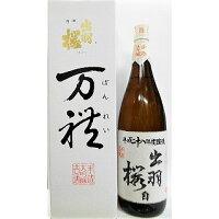 出羽桜 雪漫々(大吟醸古酒) 1800ml