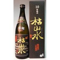 出羽桜 特別純米 枯山水 10年熟成 720ml