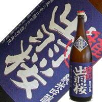 出羽桜 純米吟醸酒 雄町 1.8L