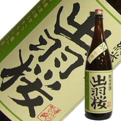 出羽桜 純米吟醸酒 つや姫 1.8L