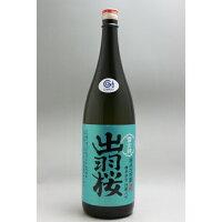 出羽桜 純米大吟醸 雪女神 四割八分 1.8L
