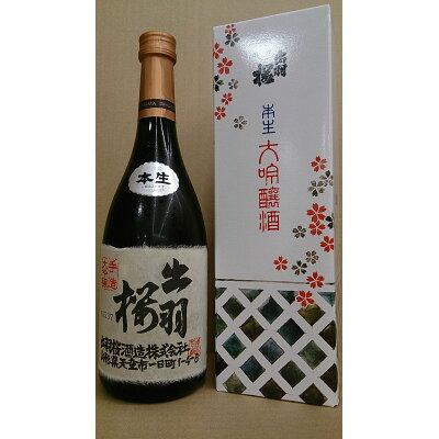 出羽桜 手造り大吟醸(本生) 720ML