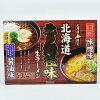 カネジン食品 北の麺極味 5食
