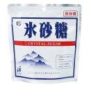 甘信堂 防災用 氷砂糖 170g