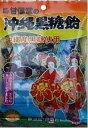 甘信堂製菓 沖縄黒糖飴 120g