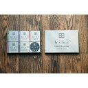 hibi ひび 5種の香り ボックスり×5/専用マット付