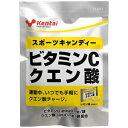 Kentai(ケンタイ) スポーツキャンディー ビタミンCクエン酸