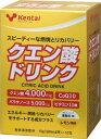 Kentai(ケンタイ) クエン酸ドリンク レモン風味 15g×10包