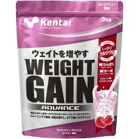 Kentai(ケンタイ) ウェイトゲインアドバンス ストロベリー風味(3kg)