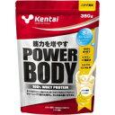 Kentai(ケンタイ) パワーボディ 100%ホエイプロテイン バナナ風味 350g