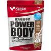ケンタイ パワーボディ 100%ホエイプロテイン ミルクチョコ風味 K0240(1kg)