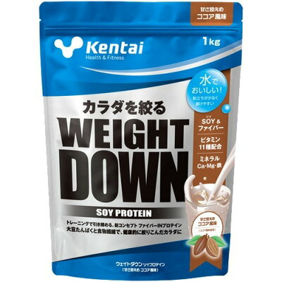 Kentai(ケンタイ) ウェイトダウン ソイプロテイン ココア風味 K1240(1kg)