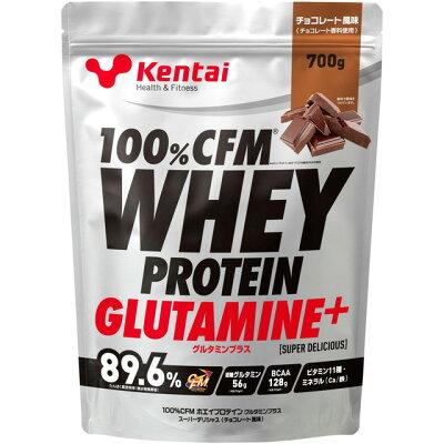 Kentai(ケンタイ) 100%CFM ホエイプロテイン グルタミン チョコレート K0221(700g)