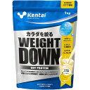 Kentai(ケンタイ) ウェイトダウン ソイプロテイン 甘さ控えめバナナ風味 1kg