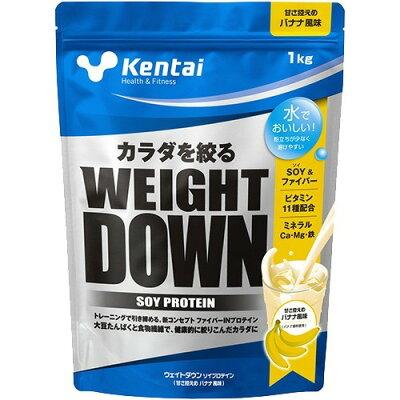 Kentai(ケンタイ) ウエイトダウン ソイプロテイン バナナ(1kg)
