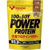 Kentai(ケンタイ) 100%SOY パワープロテイン ココア(1kg)
