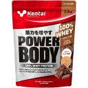 ケンタイ パワーボディ100%ホエイプロテイン ミルクチョコ風味(2.3kg)