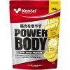 Kentai(ケンタイ) パワーボディ 100%ホエイプロテイン バナナラテ風味 350g