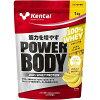 Kentai(ケンタイ) パワーボディ 100%ホエイプロテイン バナナラテ風味 1kg