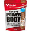 Kentai(ケンタイ) パワーボディ 100%ホエイプロテイン ミルクチョコ風味 1kg+サンプル10g×10袋付