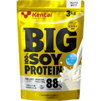 Kentai(ケンタイ) ビッグ100% ソイプロテイン プレーンタイプ(3kg)