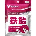 Kentai スポーツキャンディ 鉄飴 12袋 ケンタイ 健康体力研究所 鉄分補給 鉄分 飴 キャンディー