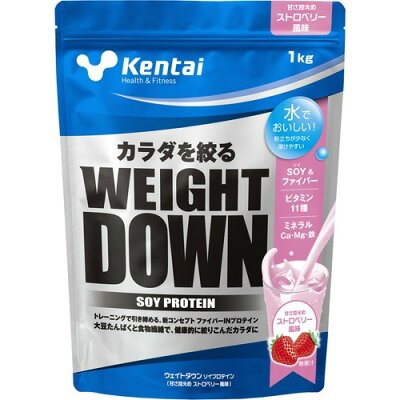 Kentai(ケンタイ) ウェイトダウン ソイプロテイン ストロベリー風味 K1242(1kg)