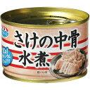 シーマルシェ さけの中骨水煮(140g)