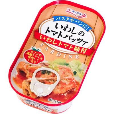 キョクヨー いわしのトマトパッツァ(90g)