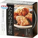 キョクヨー シーマルシェ たらの子煮付(70g)