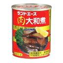 キョクヨー 肉大和煮(320g)