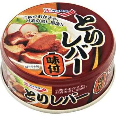 極洋 とりレバー味付 EOP4/24X2