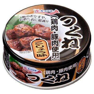 キョクヨー つくね こしょう味(40g)