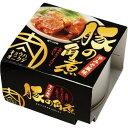 キョクヨー 豚の角煮 辛みそ風味(160g)