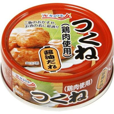 キョクヨー つくね醤油だれ(65g)