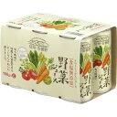 ゴールドパック 信州・安曇野野菜ジュース 食塩無添加 190g×6缶×5パック