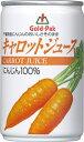 ゴールドパック キャロットジュース 缶 160g
