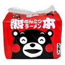 木村 熊本ラーメン くまモン 5食パック 91gX5食
