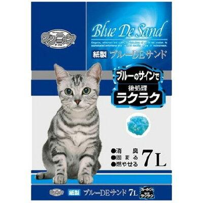 猫砂 ワンニャン ブルーDEサンド(7L)