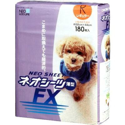 ネオシーツFX レギュラー 薄型(180枚入)