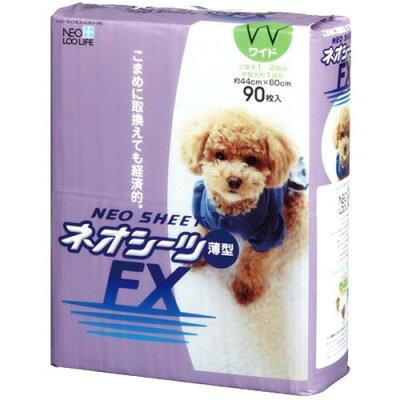 ネオシーツFX ワイド 薄型(90枚入)