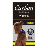 コーチョー 国産 業務用 カーボンシーツ中厚小型犬用レギュラー1箱