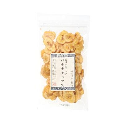 富澤のスナック バナナチップス /   tomiz