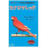 【コバヤシ】 カナリアレッド (40g メーカー品番:K-82)