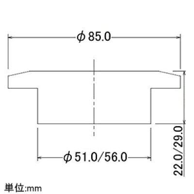 カクダイ VP・VU兼用洗濯排水口 50 4258