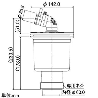カクダイ 縦引トラップ 426-131