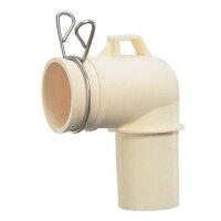 KAKUDAI カクダイ 洗濯機排水トラップ用エルボ 4372