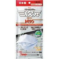 クリーンラインコーワ 三次元スペック N95 すこし小さめサイズ(1枚入)