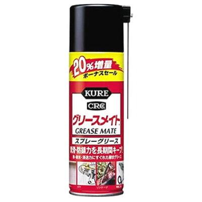 KURE クレ 呉工業 潤滑ケミカル グリースメイトゾウリョウ