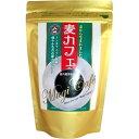 丸善 健茶館 麦カフェ 250g